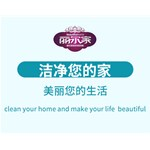 The housewife must know 10 home cleaning tips